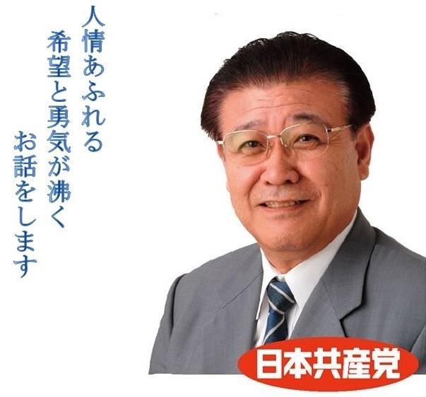 Photo_20200120234601