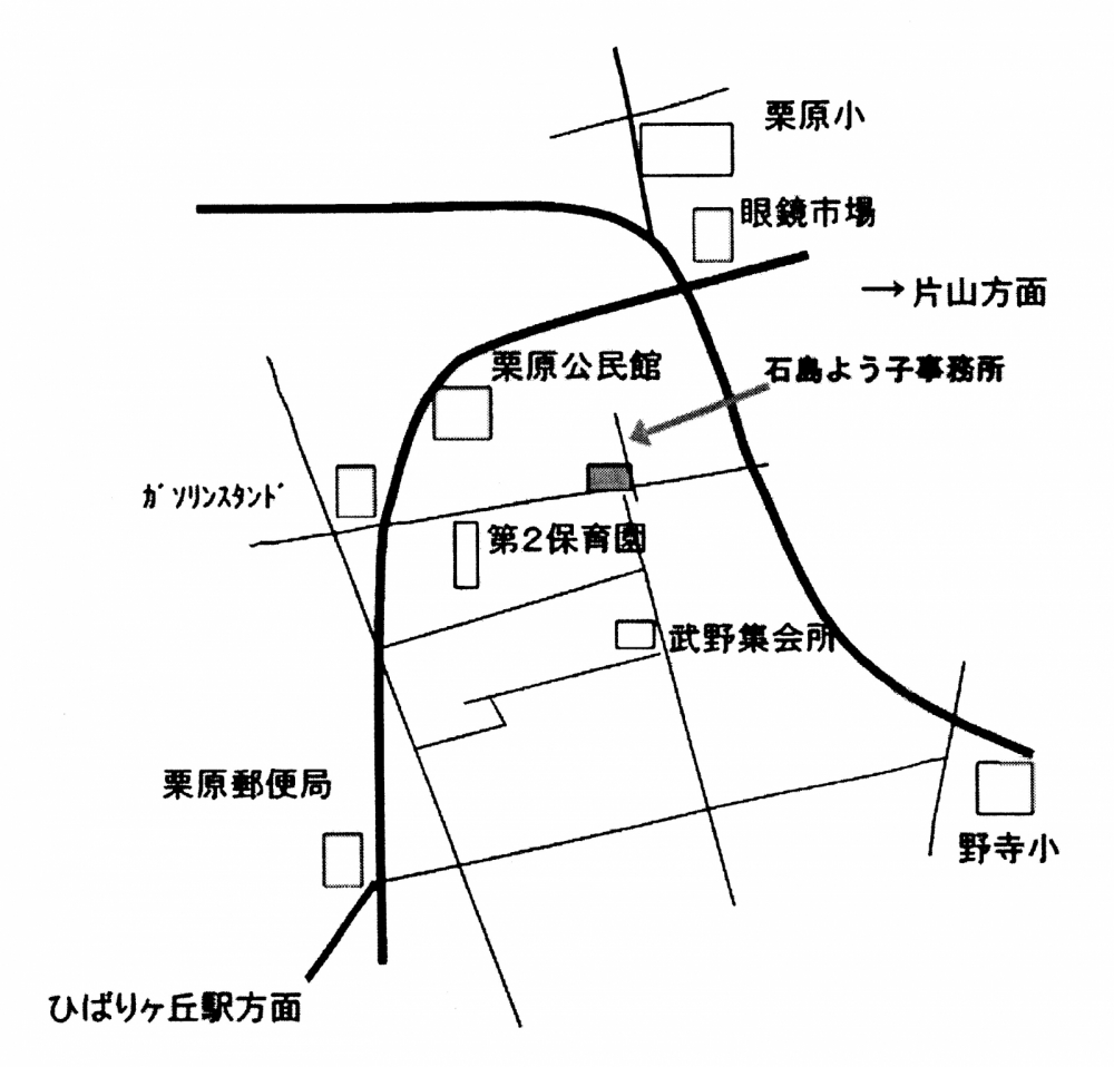 Photo_20200203211901